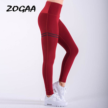 ZOGAA Cross-border European And American New Double Ring Printing Leggings Hip Elastic High Waist