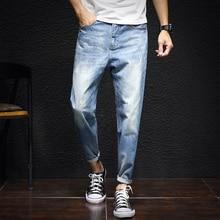 Large Size Men Jeans Washed Denim Harem Pant Male Street Fashion Hip-hop Loose Jean Trousers