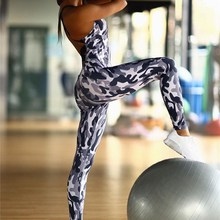 Summer Women Backless Jumpsuit O-Neck Camouflage Bodycon Club Sleeveless Sports Sexy Playsuit