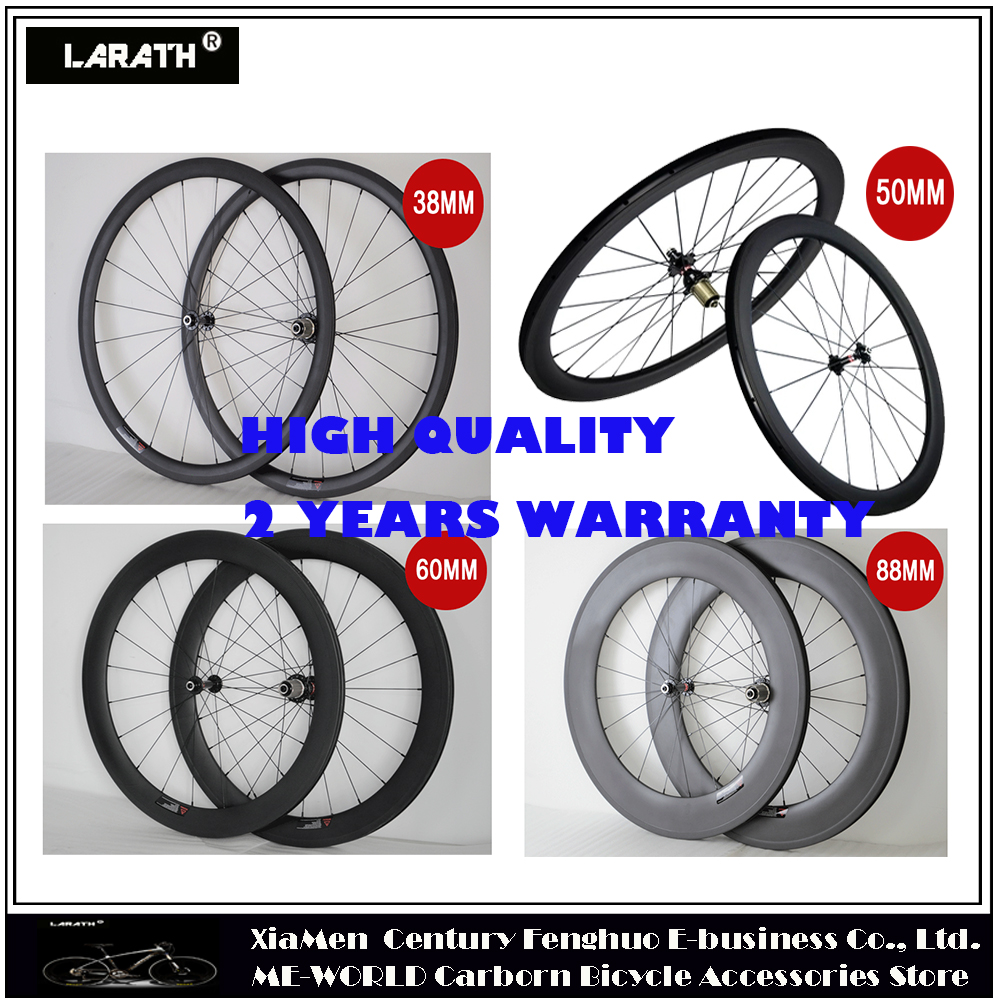carbon wheels 38mm 50mm 60mm 88mm clincher wheelset chinese carbon road bike 700c wheels 23mm or