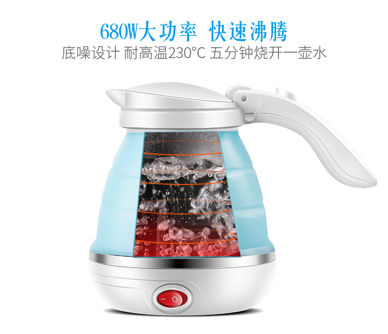 Electric Kettle Z05 Travel Folding Electric Kettle Mini Water Cup Kettle Home Travel Portable 15