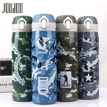 JOUDOO 500ml Army Green Camouflage Vacuum Flask Outdoor Water Bottles Stainless Steel Thermos Cup Drinkware Kettle 35