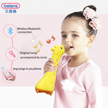 Beiens Children Microphone Baby Chargeable Microphone Infant educational toys musical instruments