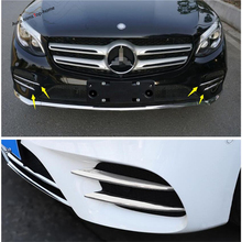 Yimaautotrims Front Fog Lights Lamp Eyelid Eyebrow Cover Trim Chromium Styling Fit For Mercedes-Benz C Class W205 2019 ABS