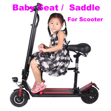 Scooter Children Seat Baby Saddle Electric Scooter Foldable Children Chair Kid Seat for Electrical Skateboard Scooter E-scooter