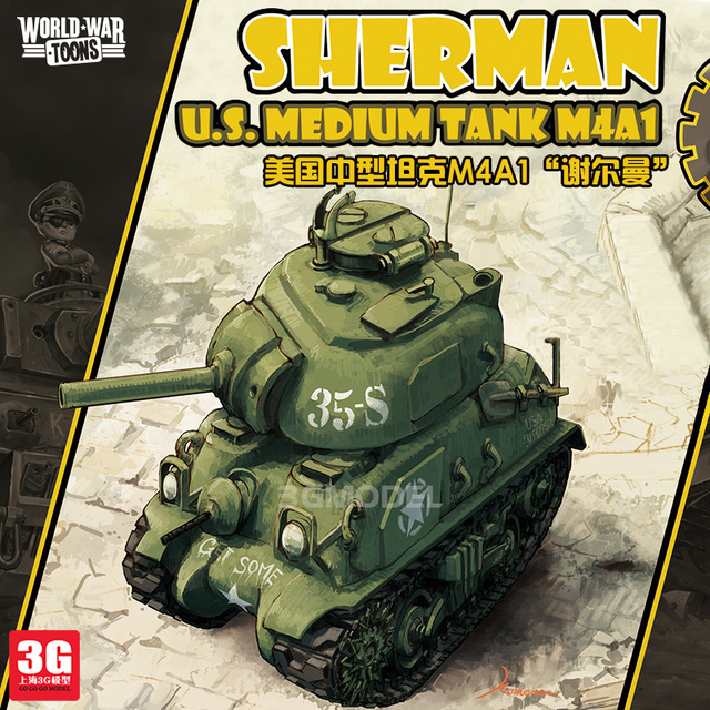 sherman tank speelgoed