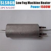 2PCS/LOT 1500W Low Lying Fog Machine smoke machine 1.5KW hood accessories stage lighting rod heater