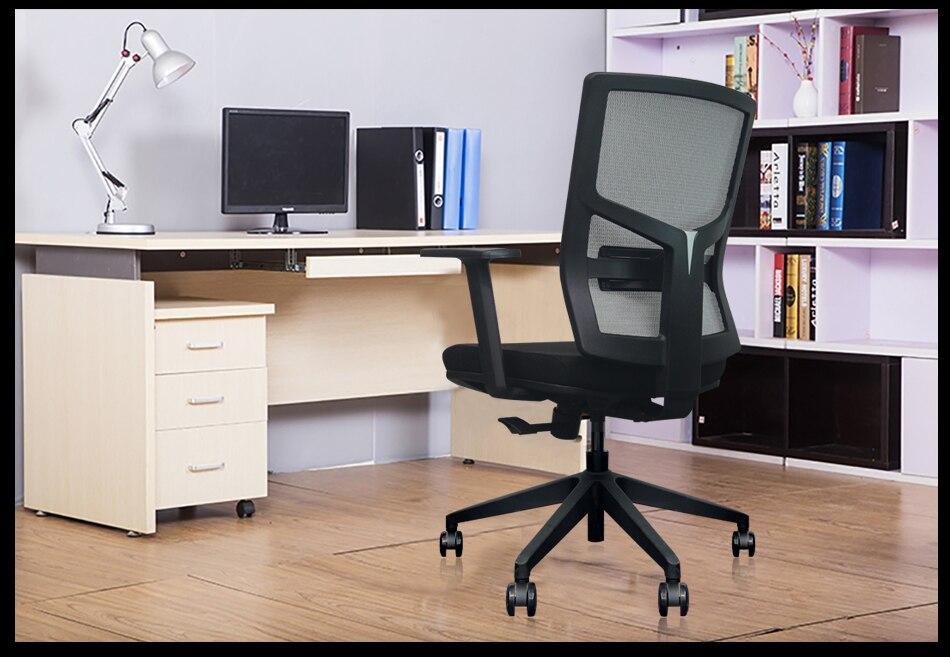 Aditif.co.in Office Yuan Discount 11