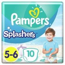 Трусики для плавания Pampers Splashers размер 5-6, 10 шт.