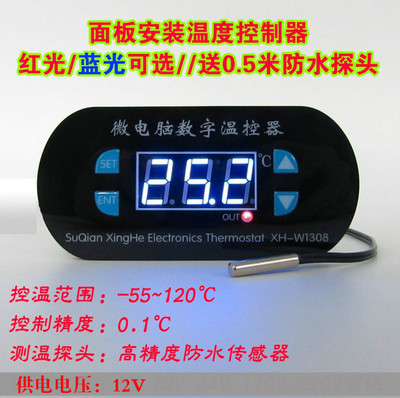 XTWH W1308 temperature controller digital temperature controller switch cooling / heating control adjustable number ic...|ic 8|ic switchcooling heat - title=