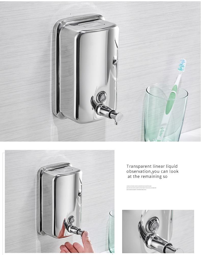 Soap dispenser (3f)