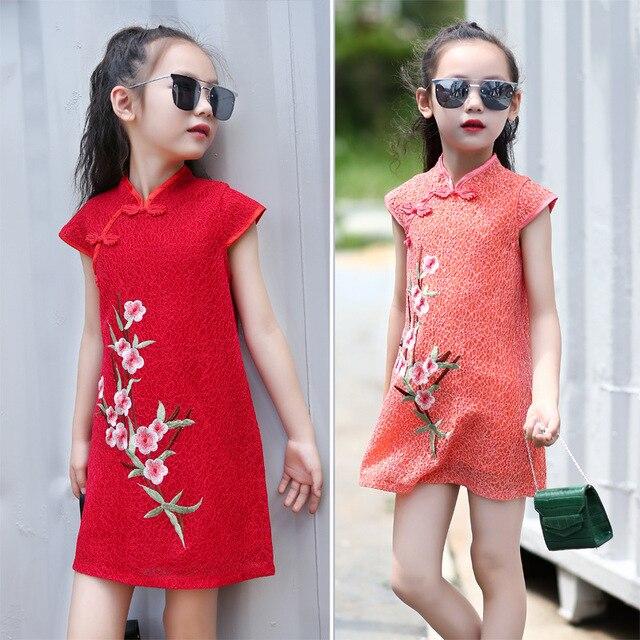Girl's Dress Clothing 2018 Summer Cheongsam Lace Embroidery Retro Short Sleeve Girls Dress High Quality 120-160
