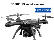 X6S RC Drone with HD camera 480p / 720p / 1080p quadcopter fpv professional drone one-button return flight hover RC helicopter 8ch rc drone flight simulator with disk for phoenix 5 0 rc multi copters helicopter rc helicopter simulator rc accessory 2018