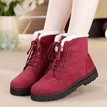 Прямая поставка, зимние сапоги, классические замшевые женские зимние сапоги на каблуке, теплая меховая плюшевая стелька, ботильоны, Женская Популярная обувь на шнуровке