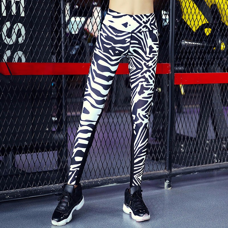 Top Quality Zebra Stripes Print Leggings