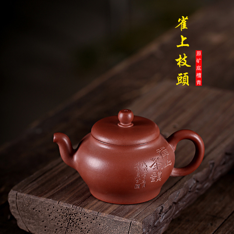 Fin de course de mine système de réservoir de minerai de vert pur manuel li-hua Chou finches thé coffret entreprend sur ses branches