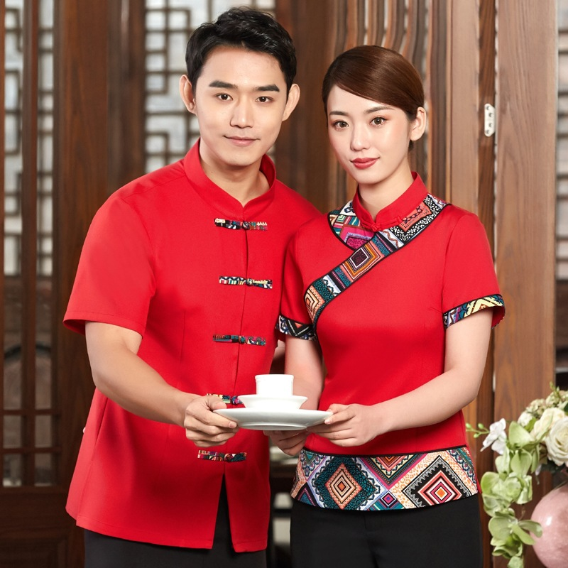 Hotel Catering Staff Work Clothes Short Sleeves Chinese Restaurant Waiter Waitress Uniform Jacket Hot Pot Shop Overalls H2160