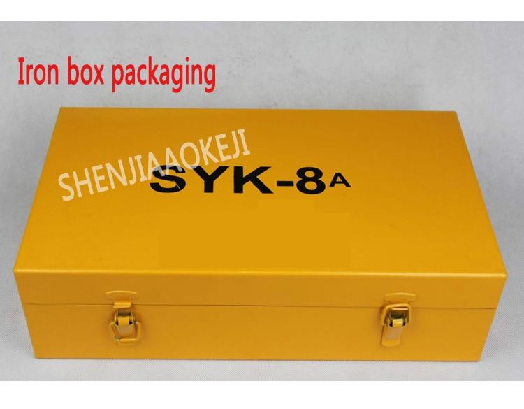 SYK-8B/SYK-8A пробивая машина из Нержавеющей Стали Гидравлический Расширитель отверстий тянуть тонком каблуке из тостолистой стали ручной Расширитель отверстий 8T