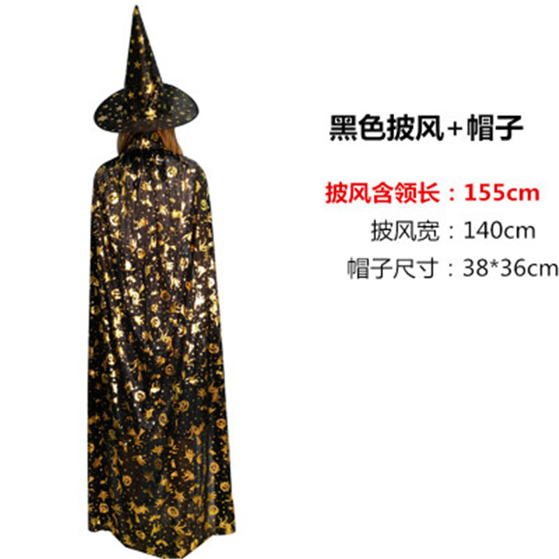 Adult Kids Happy Halloween Costume Set Wizard Witch Cloak Cape Robe and Hat For Boy Girl 155cm 130cm
