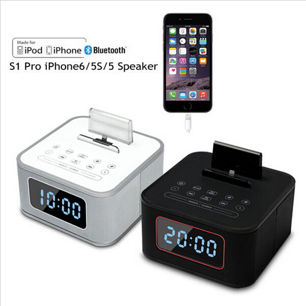 S1 Pro Alarm Clock Radio System Multifunction Bluetooth Subwoofer Speaker  Charging Docking Station for iPhone 5