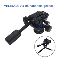 Tripod Fluid Drag Pan Head with Handle 1/4 Quick Release Ball Head for DSLR Cameras JLRJ88