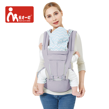 Baby Carriers With Hip Seat Kangaroo Front And Back Multifunction Backpacks & Carriers For Newborn Baby Sling Gray Wrap фото