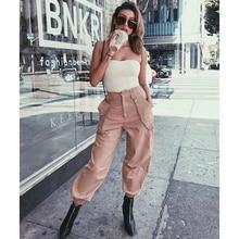 Fatika Stylish Camouflage Pants High Waist Loose Trousers Jo