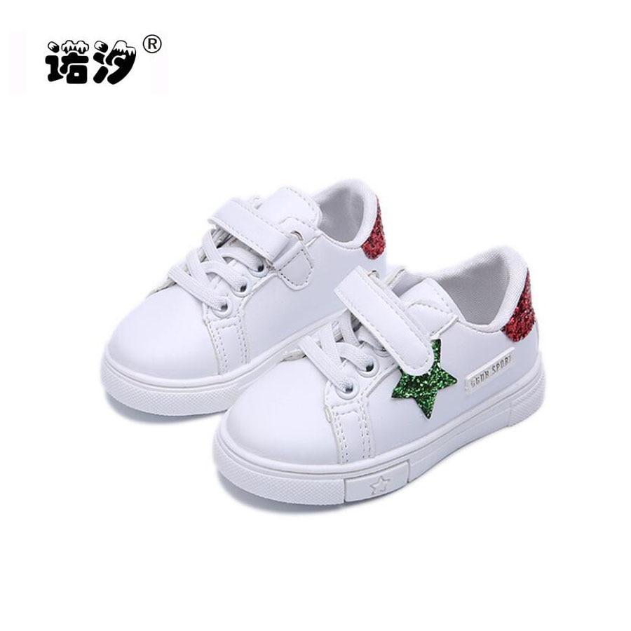 adidas MC-X I EI Baby Girls Casual Shoes