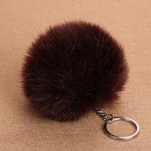 Pompom Ball Tassel Keychain