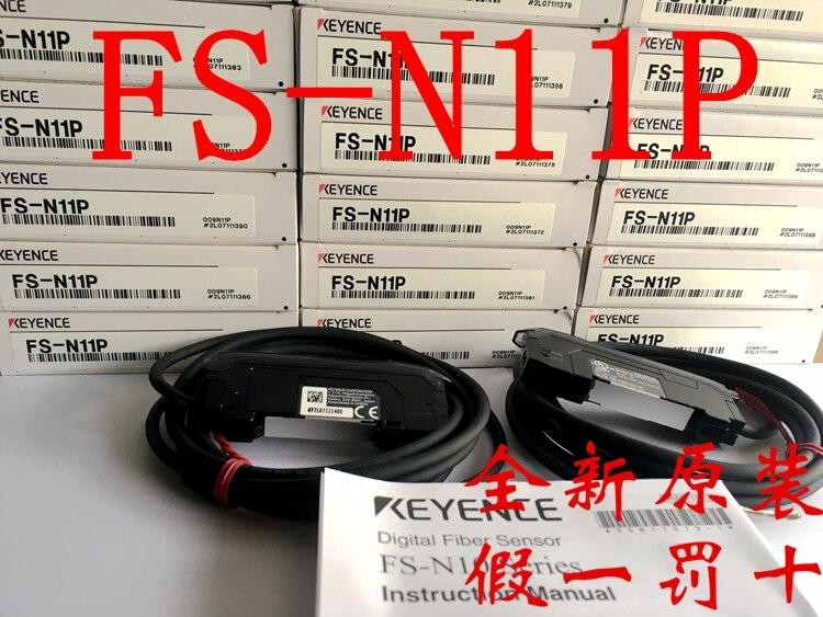 Brand new original Japan KEYENCE fiber amplifier FS-N11PBrand new original Japan KEYENCE fiber amplifier FS-N11P
