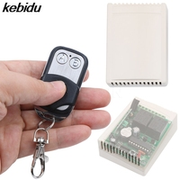 Kebidu DC12V 2CH RF Wireless Remote Control 433Mhz System Teleswitch 2 Transmitter And 1 Receiver Universal