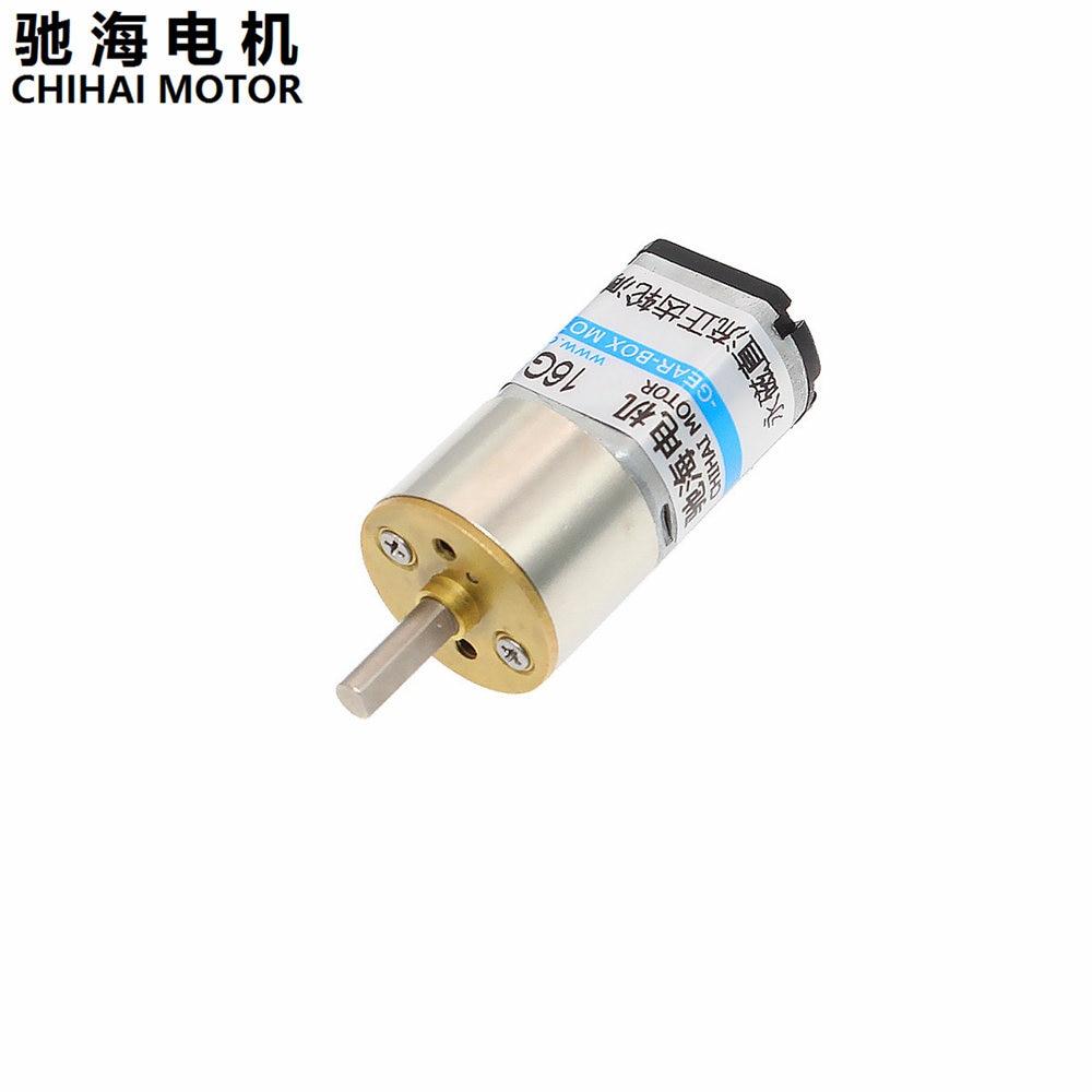 ChiHai Motor CHR-GM16-030PA Permanent magnet miniature DC metal tooth speed reduction motor 3v 6v 12v