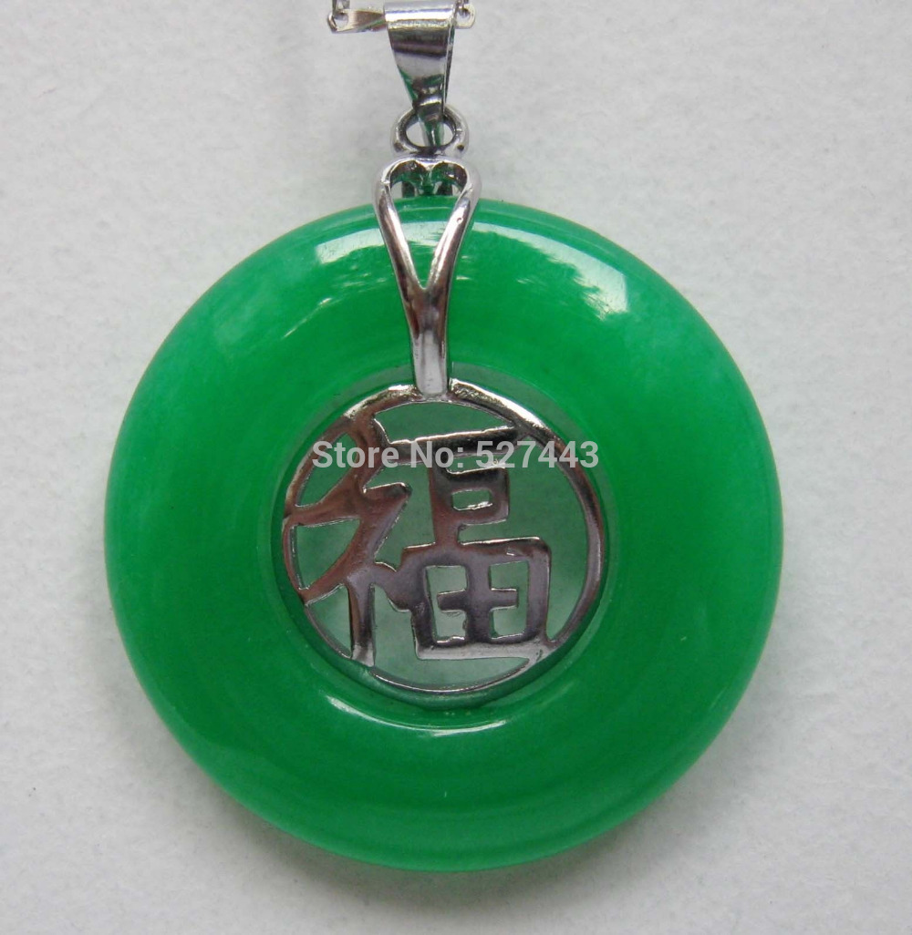 Free shipping wholesalelan021 jewellery women men necklace free shipping wholesalelan021 jewellery women men necklace pendants inlaid green fu chinese fashionablehionable in pendants from jewelry accessories aloadofball Images