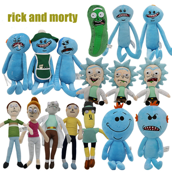 17 30cm morty plush toys happy sad foamy meeseeks stuffed plush toys dolls mr poopybutthole mr meeseeks stuffed toy 20-30cm 16 Styles Rick and Morty Plush Toys Mr Meeseeks Rick Committee Set Beth Smith Sute Doll Anime Stuffed Drop Shipping