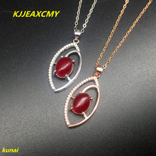 KJJEAXCMY boutique jewels 925 silver inlay red chalcedony Pendant Necklace to send ms.. Free shipping