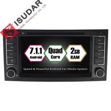 Android 7.1.1 два DIN 7 дюймов dvd-плеер автомобиля для VW/Volkswagen Touareg/транспортер T5 ОЗУ 2 г Wi-Fi gps-навигация радио fm