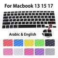 Silicone Para Macbook pro 13 15 Retina Moda Durable air 13 Filme DOS EUA Tampa do Teclado Árabe Fit New Drop Shipping