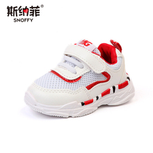 2018 autumn new children's shoes wholesale small children's sports shoes boys and girls mesh casual running shoes