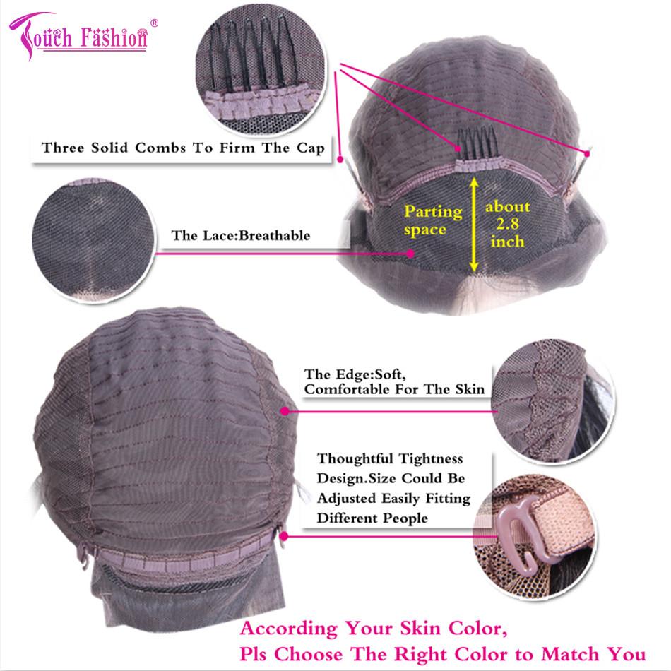 lace front wig cap1