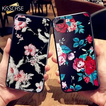 KISSCASE Soft Silicone Case For iPhone 5 5s SE Soft Flower Cover For iPhone 6 6s 7 8 Plus 5s Xr Xs Max Luxury Back Funda Capinha gelato pique tasty ice cream soft silicone back cover for iphone 5s 5 green