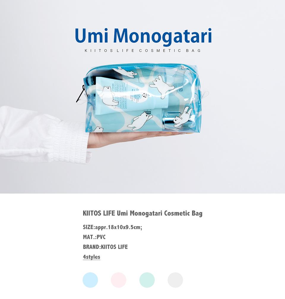 UMI-MONOGATARI960-_01
