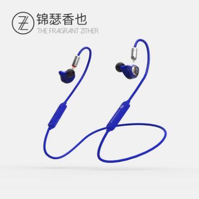 Le Parfumé Cithare TFZ Air Roi Bluetooth Dans L'oreille Écouteurs HD Dynamique Pilote HIFI Moniteur IEM Avec 2pin 0.78mm câble détachable