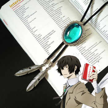 Anime Bungo Stray Dogs Osamu Dazai Cosplay accessories Necklace Bolo Tie prop - DISCOUNT ITEM  10% OFF All Category