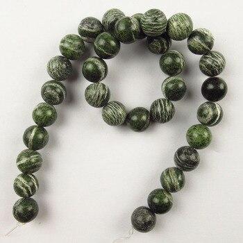 Perles Seraphinite 6