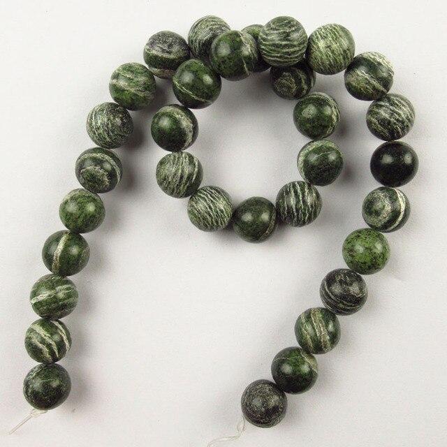 Perles Seraphinite 3