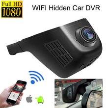 Car DVR DVRs Registrator Digital Video Recorder Camcorder Dash Camera Cam 1080P Night Version Novatek 96658 IMX 322 Wide A1 WiFi