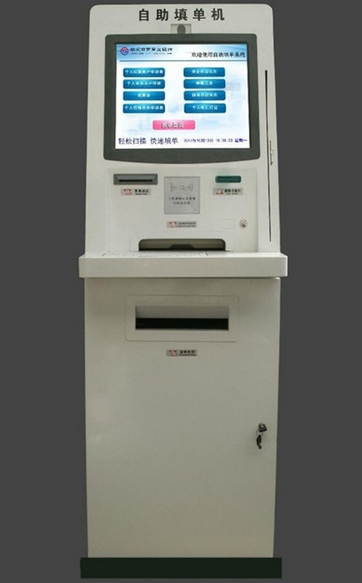 Vending-Machine Payment Kiosk 19incn PC Network Built-In-Self-Service All-In-One