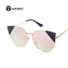 AOUBOU Fashion Cat Eye Sunglasses Women Brand Designer Sun Glasses For Ladies Vintage Oculos Mirror Colorful