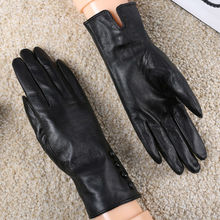 Women Gloves Winter Fur Lined Warm Mittens Leather Fashion Gloves For Ladies