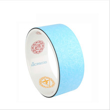 Yoga Wheel Prop Exercise Wheel